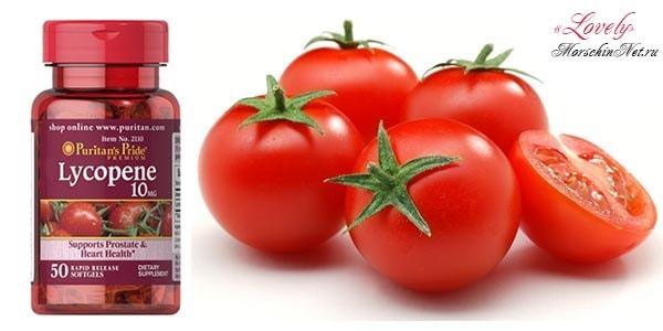БАД ликопин и томаты