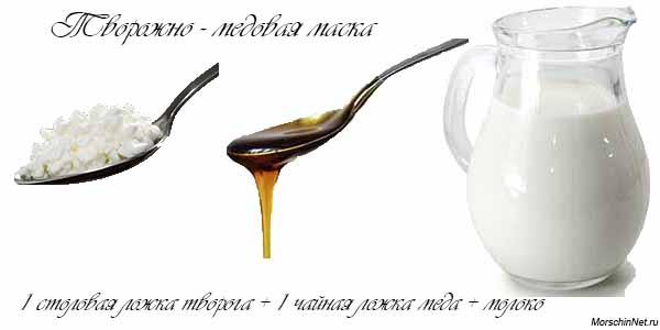 Уход за сухой кожей: творожно-медовая маска