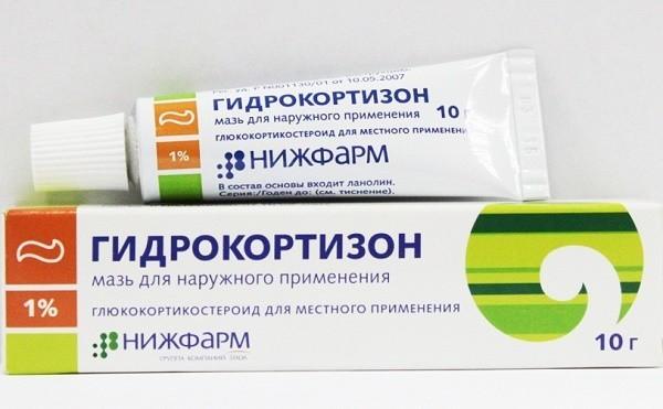 гидрокортизоновая мазь от морщин