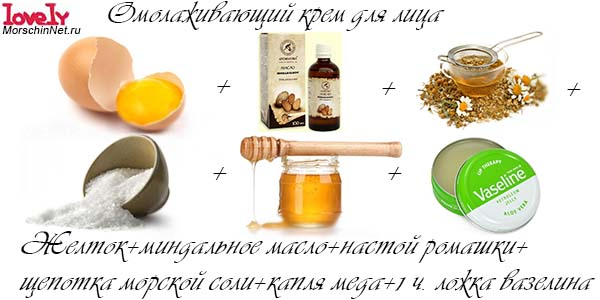 omolazhivayushchij-krem-dlya-lica