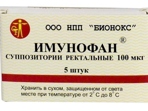 Корилип (Corylip), свечи общеукрепляющего действия