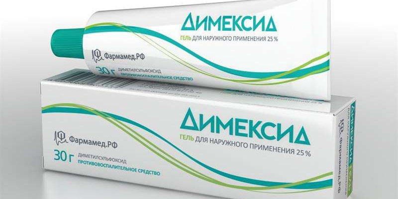димексид гель