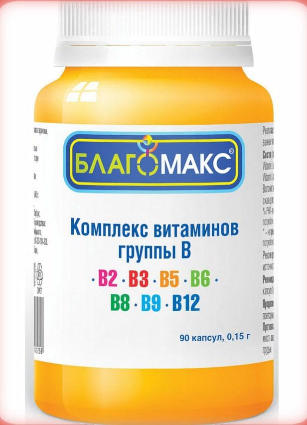 Благомакс - БАД витаминов группы B от российского производителя