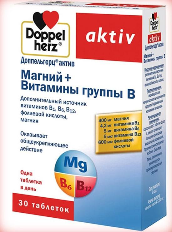 Допельгерц с витаминами группы б