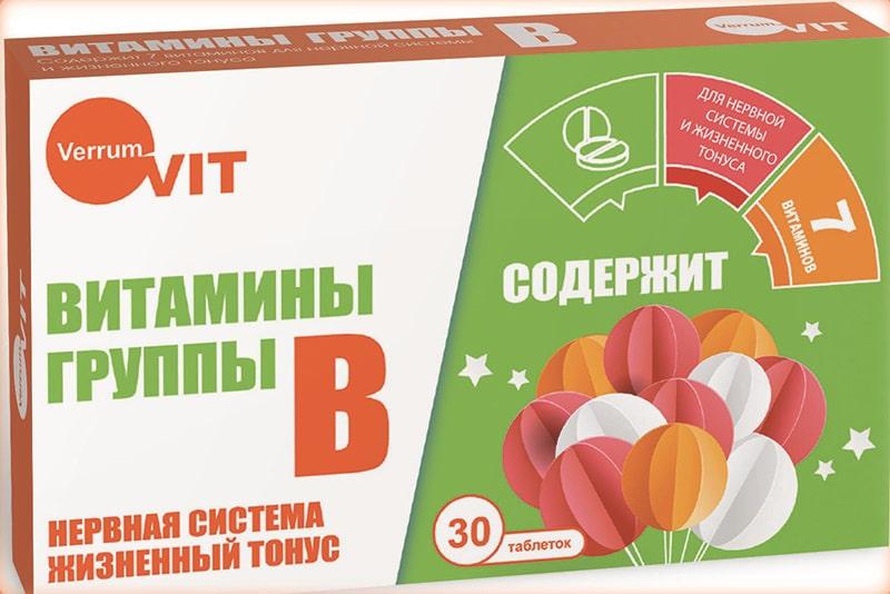 Верум вит содержит 7 витамин группы Б