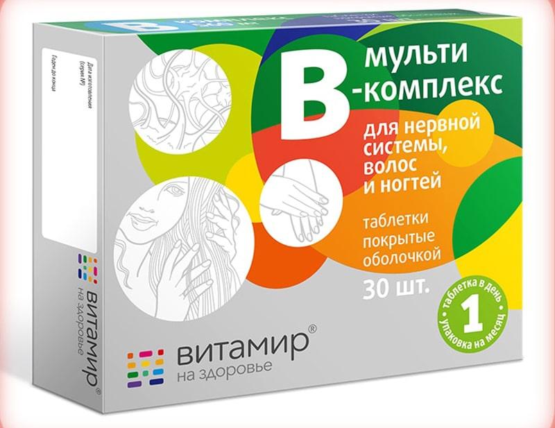 Витамир -витамин b