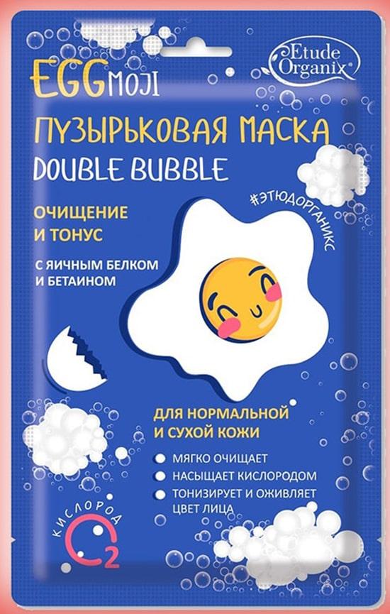 Etude organix пузырьковая маска