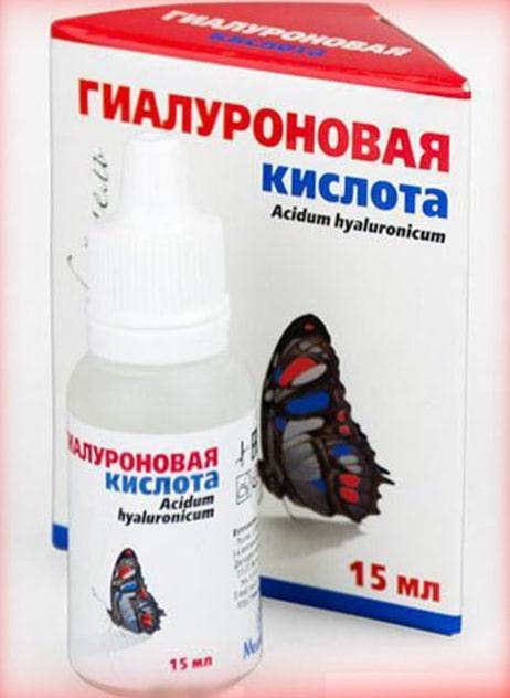 Косметический гель Гиалуроновая кислота
